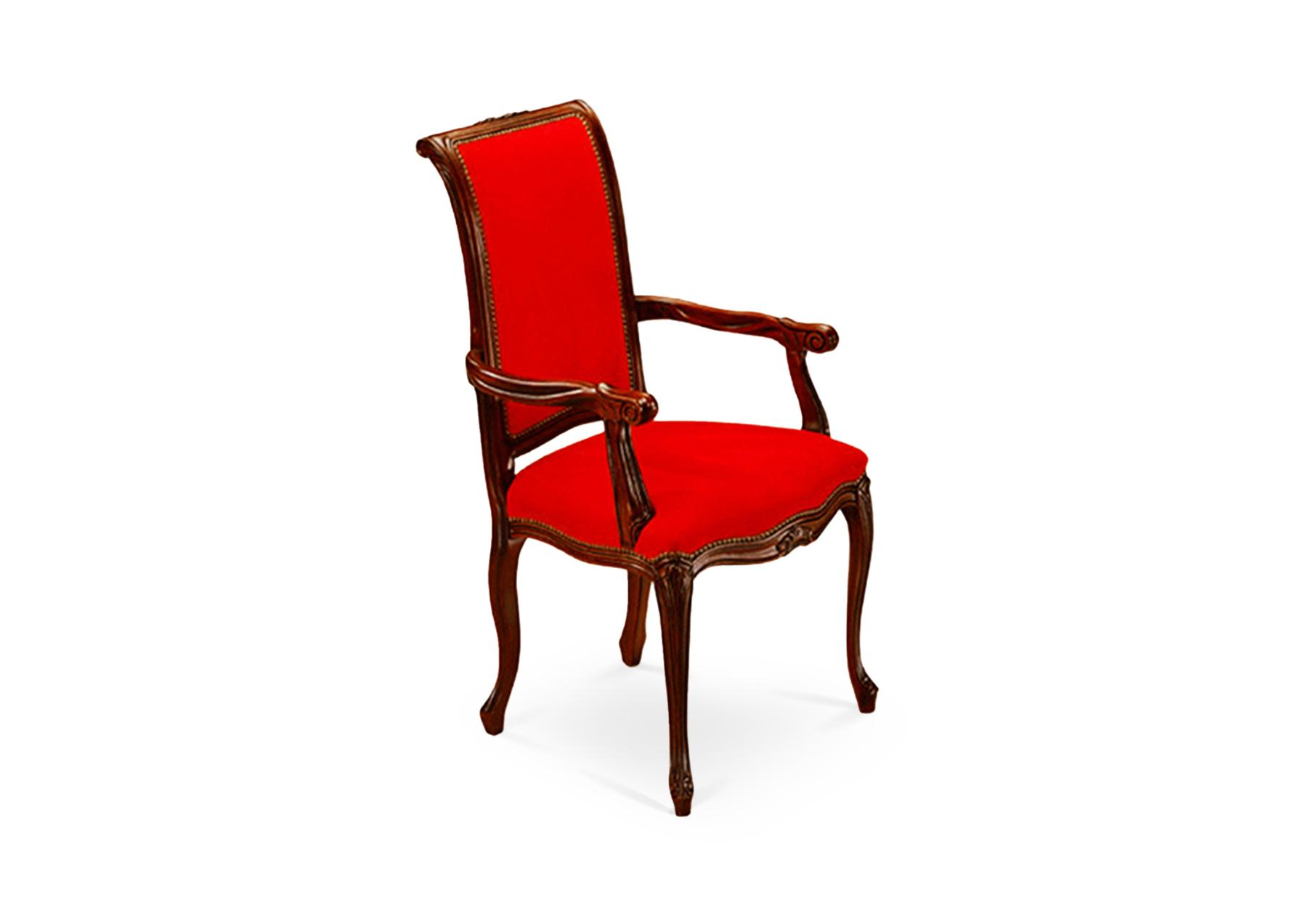 Felicity chaise bras style parson clous pavar for Chaise avec bras
